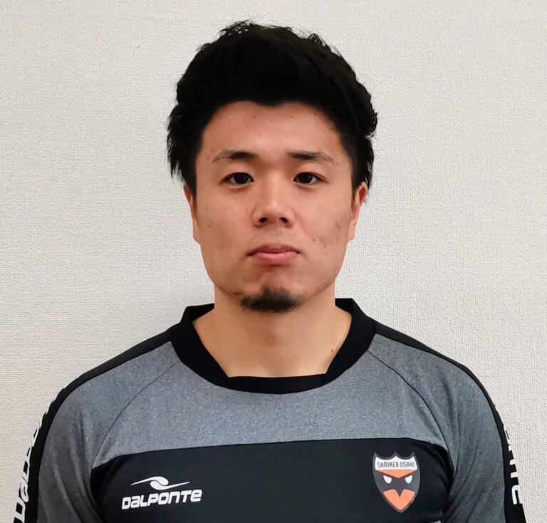 澤野亮太選手、加入のお知らせ