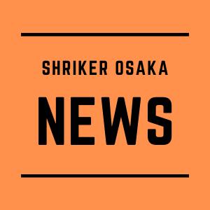 シュライカー大阪サテライト、眞野翔太選手デウソン神戸移籍のお知らせ
